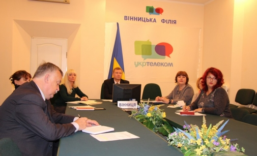 Відбулася Всеукраїнська селекторна нарада щодо організації відпочинку та оздоровлення дітей