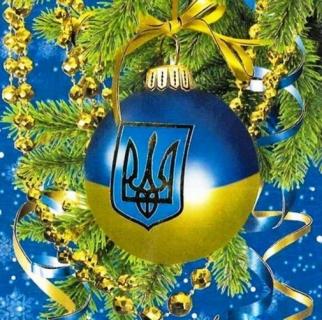 Восьмой прямой эфир - 30 декабря (Суперфинал и гала-концерт) - Страница 20 New_year