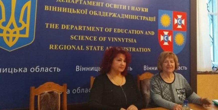На Вінниччині відбулось засідання з питань ліцензування закладів освіти