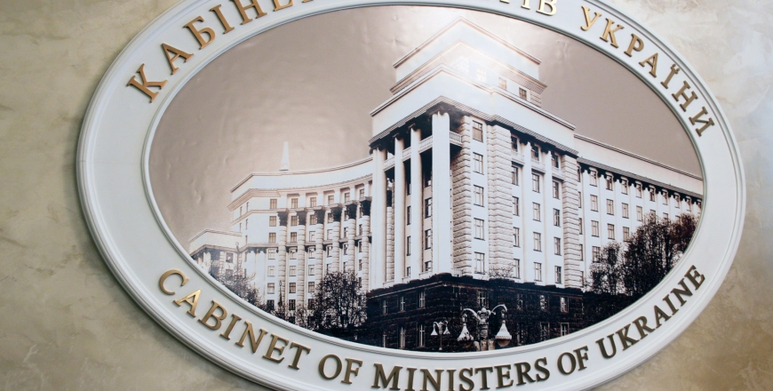 Уряд дав згоду на схвалення Всеохоплюючої стратегії імплементації санітарних та фітосанітарних заходів, передбачених Угодою про асоціацію з ЄС