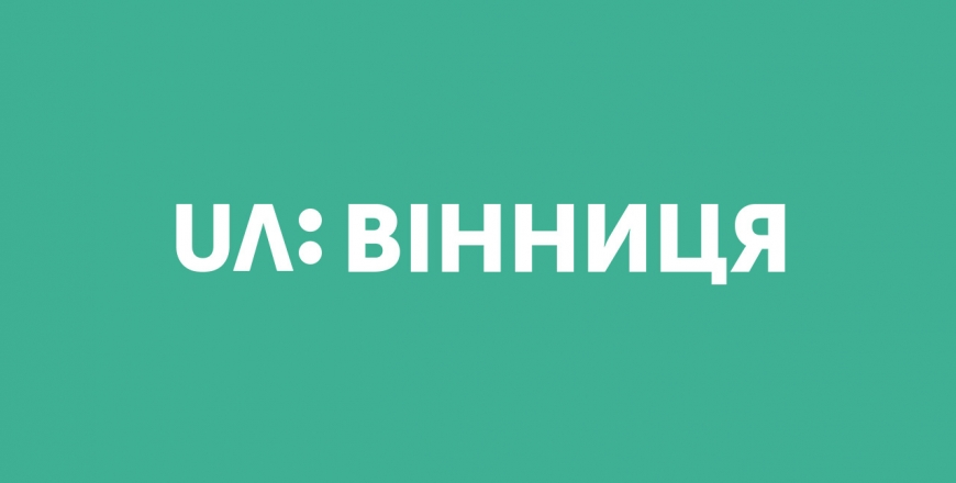 Причини та наслідки отруєнь в закладах громадського харчування обговорили в прямому ефірі на UA: Вінниця
