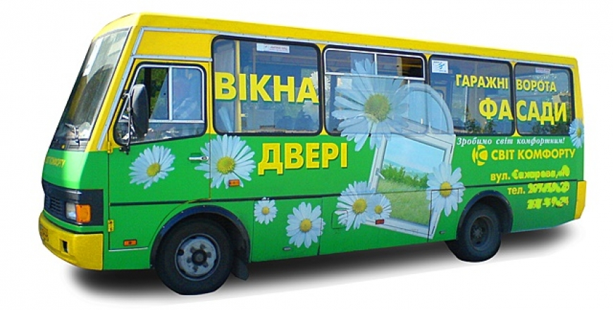 Реклама на громадському транспорті: чи має право на існування?