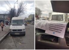 Про результати моніторингових обстежень транспортних засобів для перевезення пасажирів на території м. Вінниця