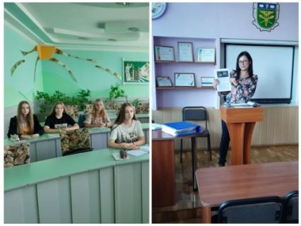 Студентам Вінницького торговельно-економічного коледжу розповіли про практичні аспекти рекламного законодавства в Україні