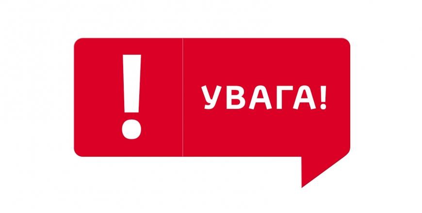 З 24 серпня 2020 року ввезення в Україну продуктів тваринного походження відбуватиметься за новими формами міжнародних сертифікатів