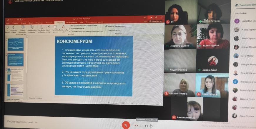 Шляхи посилення довіри між споживачами та виробниками обговорили студенти Вінницького торговельно-економічного коледжу та Держпродспоживслужба